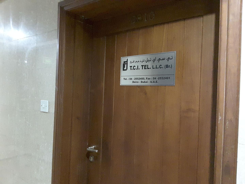 HiDubai-business-t-c-i-tel-b2b-services-distributors-wholesalers-al-rigga-dubai-4