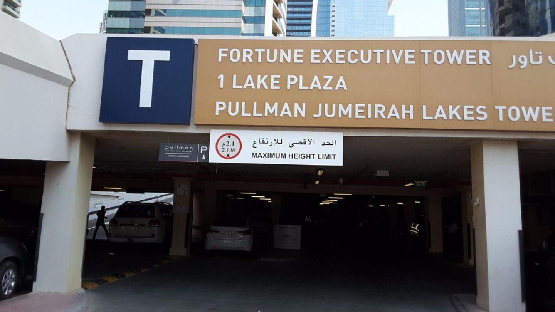 HiDubai-business-atomic-property-center-housing-real-estate-real-estate-agencies-jumeirah-lake-towers-al-thanyah-5-dubai-2