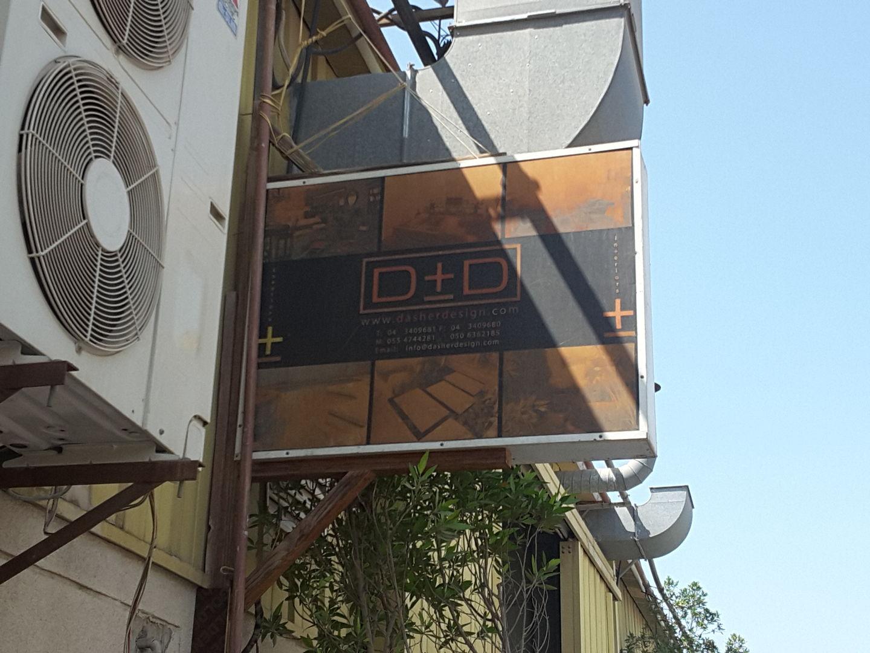 HiDubai-business-dasher-design-home-interior-designers-architects-al-quoz-industrial-3-dubai-2