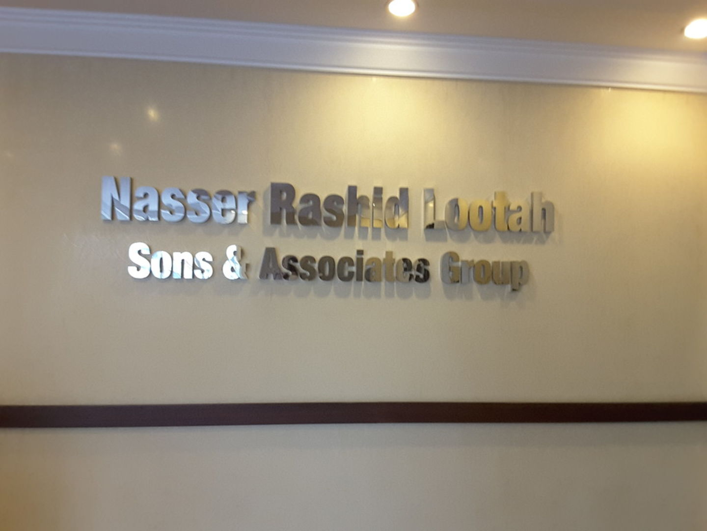 HiDubai-business-nasser-rashid-lootah-group-b2b-services-holding-companies-al-garhoud-dubai-2