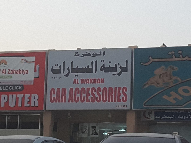 HiDubai-business-al-wakrah-car-accessories-transport-vehicle-services-auto-spare-parts-accessories-al-khawaneej-2-dubai-2