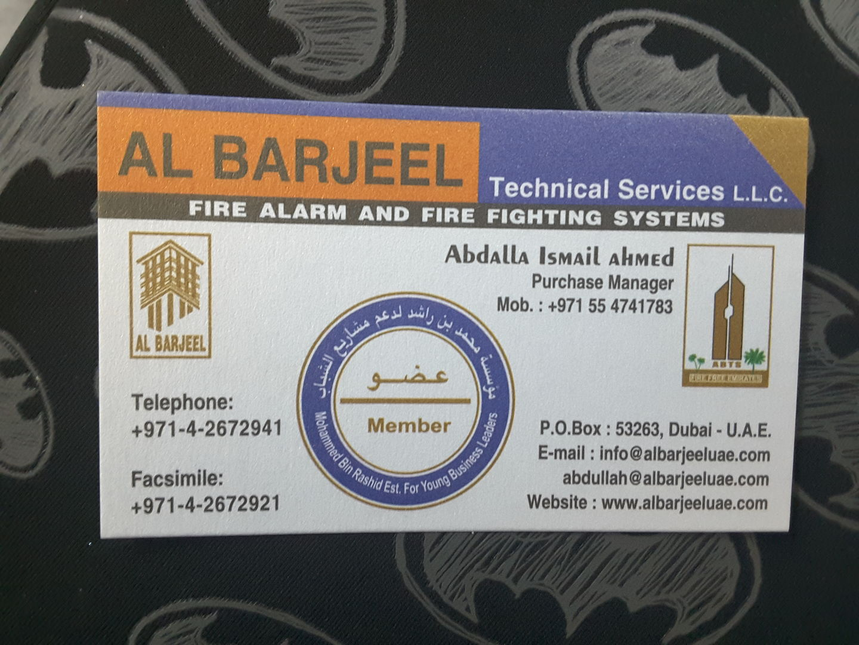 HiDubai-business-al-barjeel-technical-services-construction-heavy-industries-construction-renovation-al-qusais-industrial-3-dubai-2
