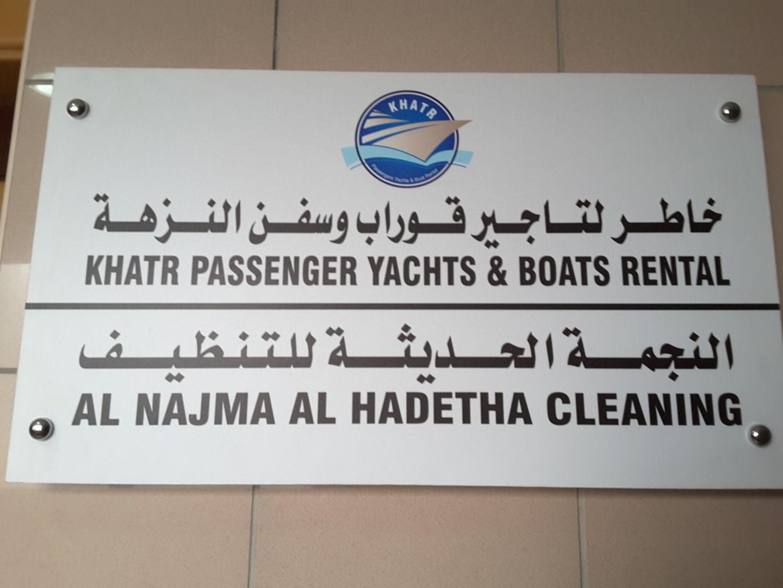 HiDubai-business-al-najma-al-hadetha-cleaning-home-cleaning-services-al-qusais-industrial-2-dubai-2