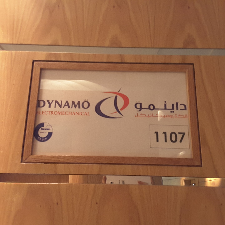 HiDubai-business-dynamo-electromechanical-home-cleaning-services-al-nahda-2-dubai-2