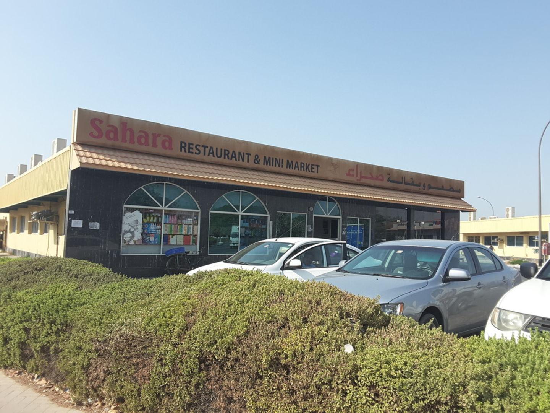 HiDubai-business-sahara-restaurant-and-mini-market-shopping-supermarkets-hypermarkets-grocery-stores-jebel-ali-free-zone-mena-jebel-ali-dubai-2