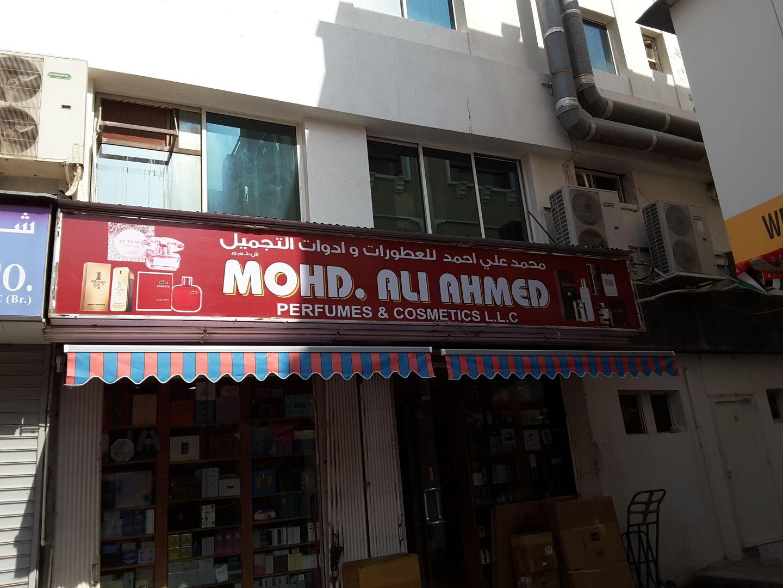 HiDubai-business-mohd-ali-ahmed-perfumes-cosmetics-b2b-services-distributors-wholesalers-al-buteen-dubai-2