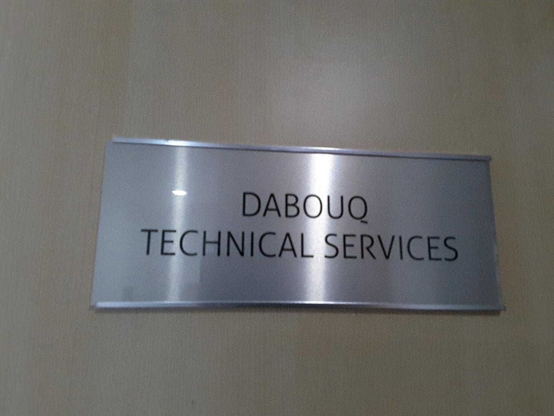 HiDubai-business-dabouq-technical-services-construction-heavy-industries-construction-renovation-al-khabaisi-dubai
