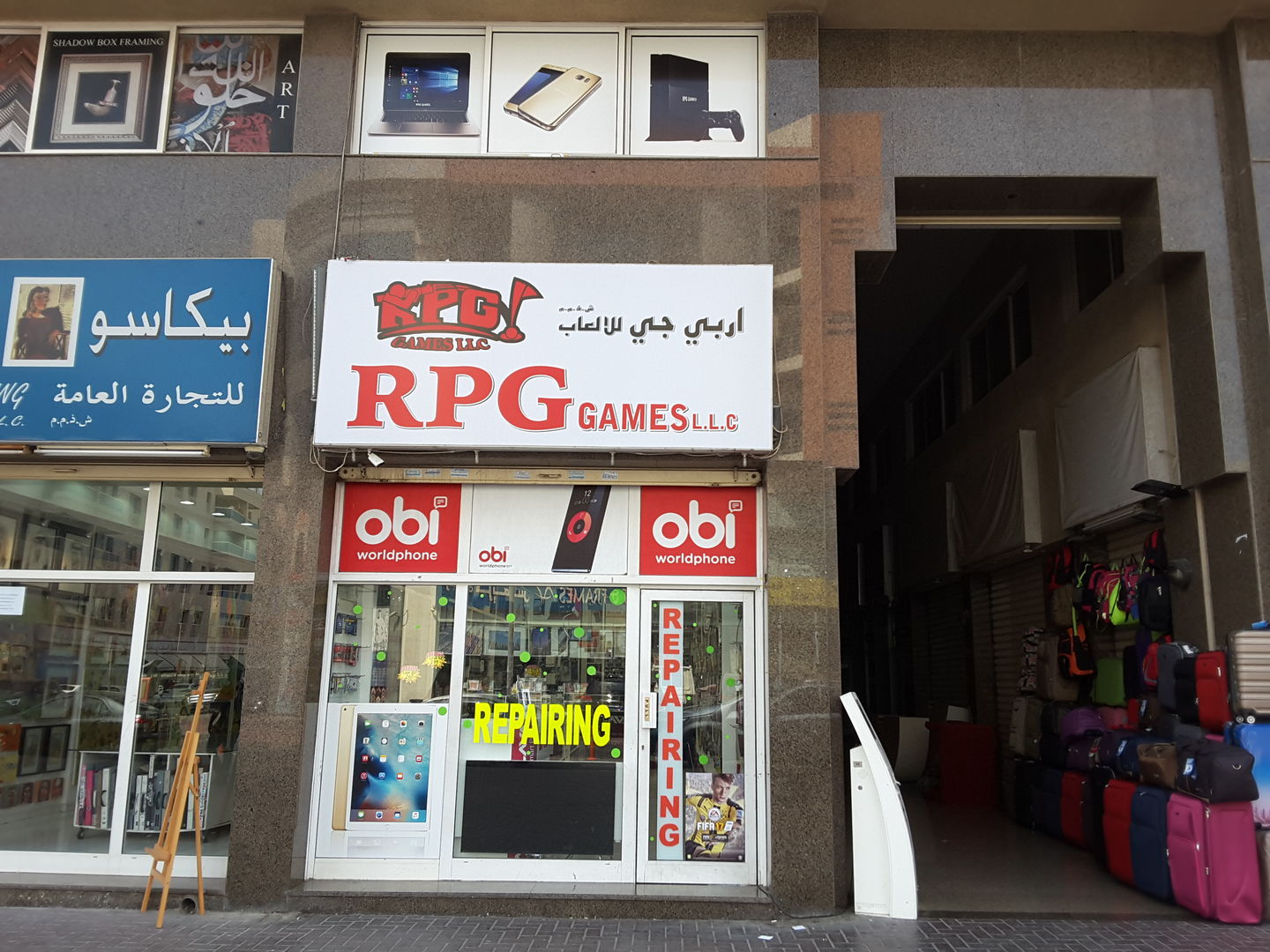 HiDubai-business-rpg-games-shopping-consumer-electronics-al-bada-dubai-2