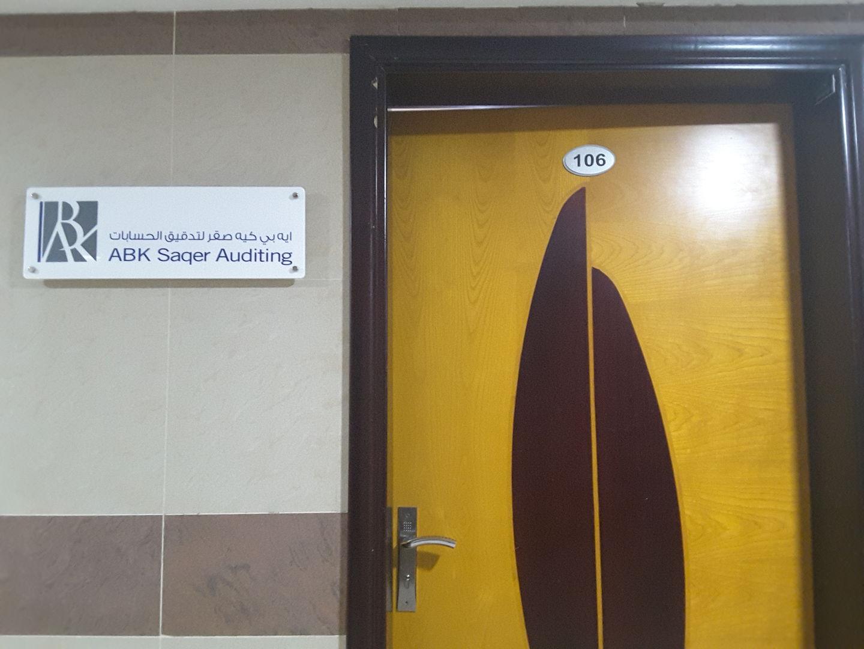 HiDubai-business-abk-saqer-auditing-finance-legal-financial-services-al-qusais-2-dubai-2