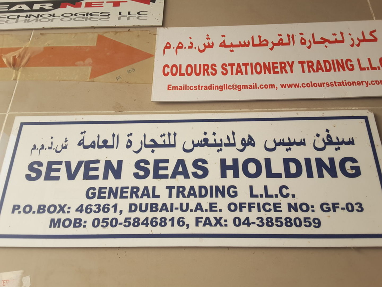 HiDubai-business-seven-seas-holding-general-trading-b2b-services-courier-delivery-services-meena-bazar-al-souq-al-kabeer-dubai-2