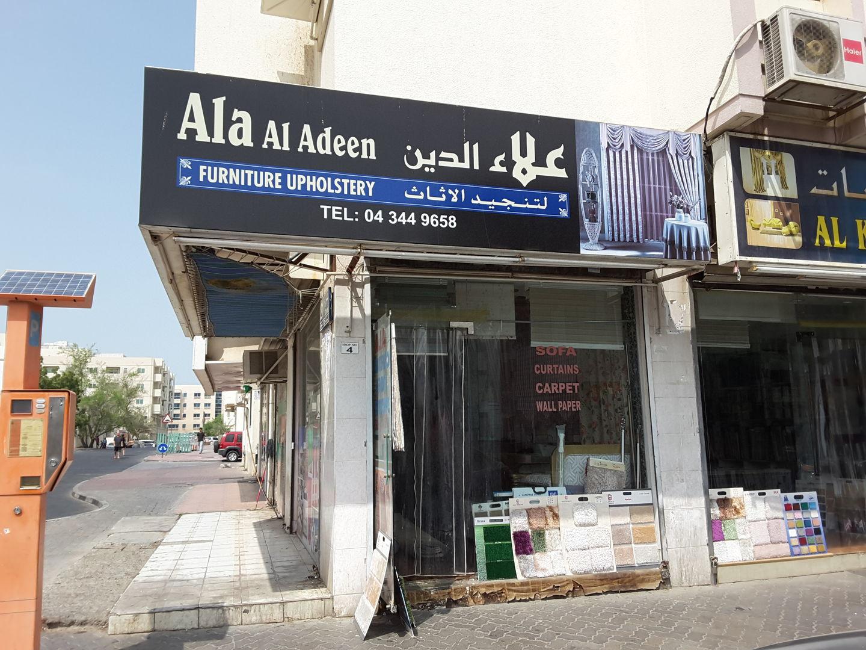 HiDubai-business-ala-al-adeen-furniture-upholstery-shopping-furniture-decor-al-satwa-dubai-2