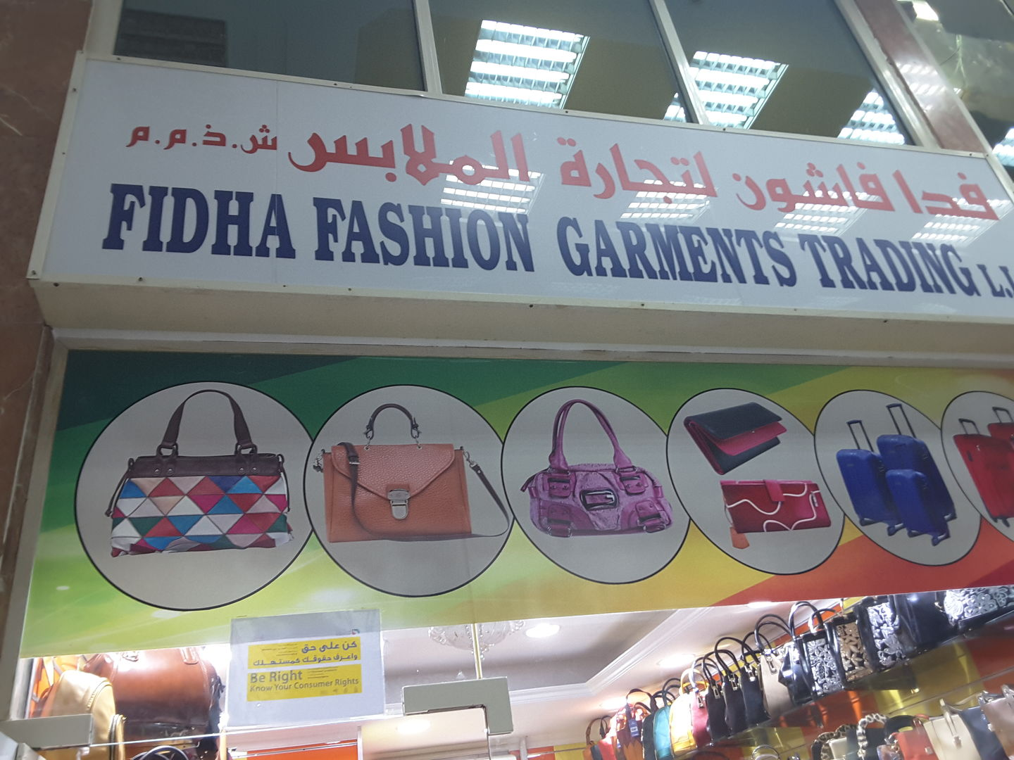 HiDubai-business-fidha-fashion-garments-shopping-luggage-travel-accessories-baniyas-square-dubai-2