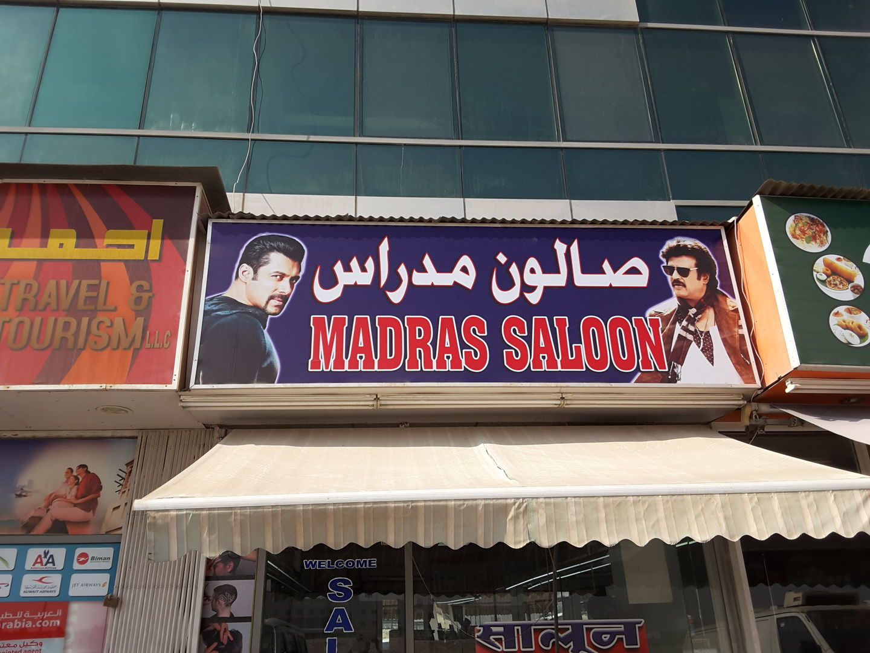HiDubai-business-madras-saloon-beauty-wellness-health-beauty-salons-al-quoz-4-dubai-2