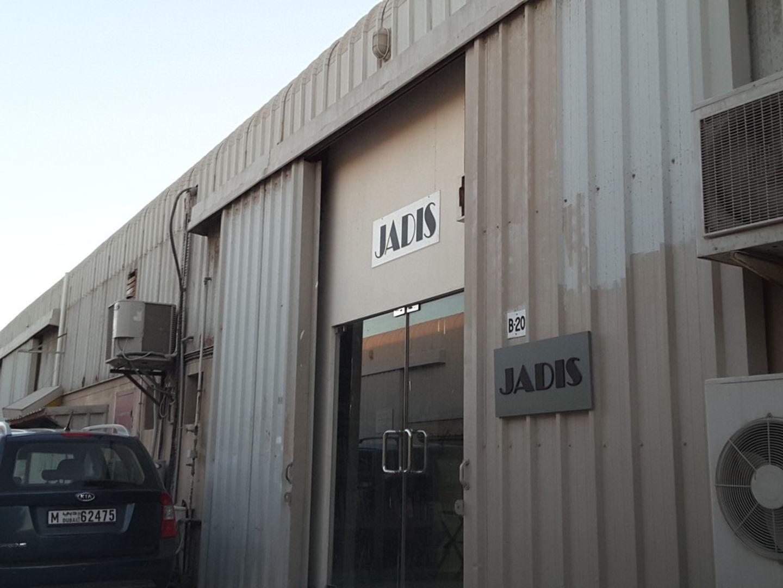 HiDubai-business-jadis-interiors-home-furniture-decor-al-quoz-industrial-1-dubai-2