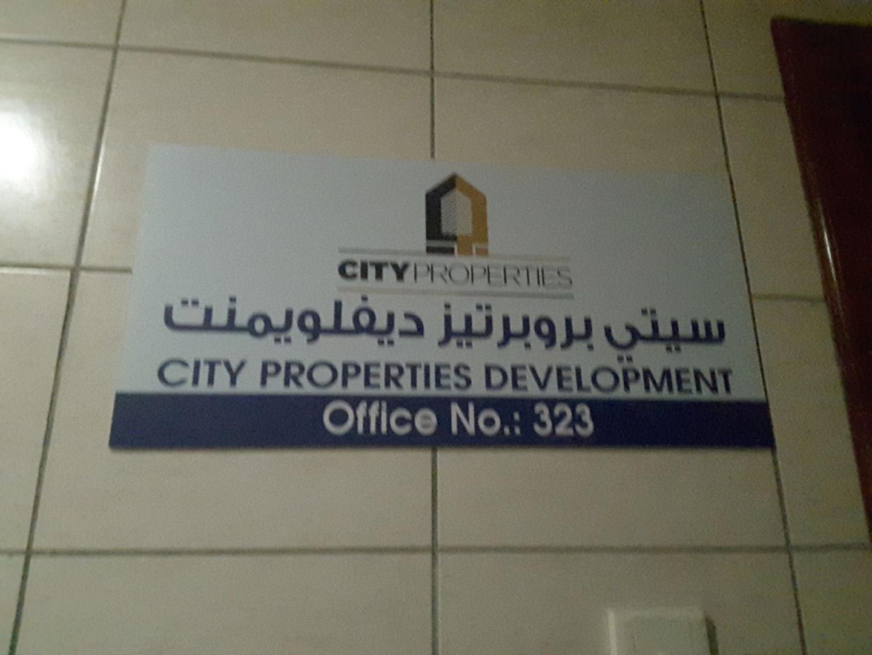 HiDubai-business-city-properties-development-housing-real-estate-real-estate-agencies-al-qusais-industrial-1-dubai