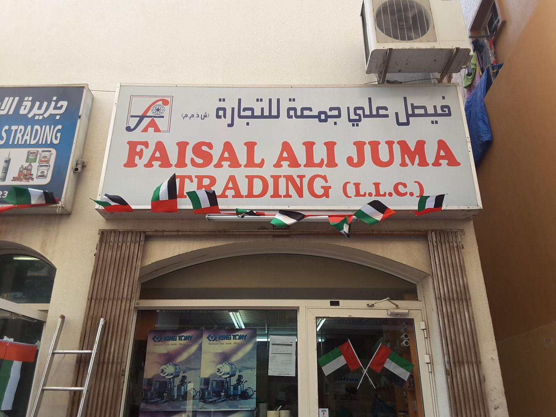 HiDubai-business-faisal-ali-juma-trading-b2b-services-construction-building-material-trading-naif-dubai-2