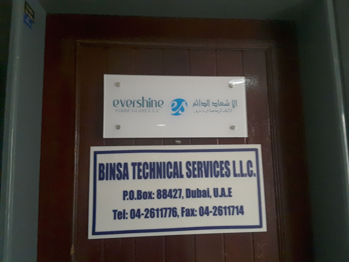 HiDubai-business-ever-shine-fibre-glass-b2b-services-distributors-wholesalers-hor-al-anz-east-dubai-2