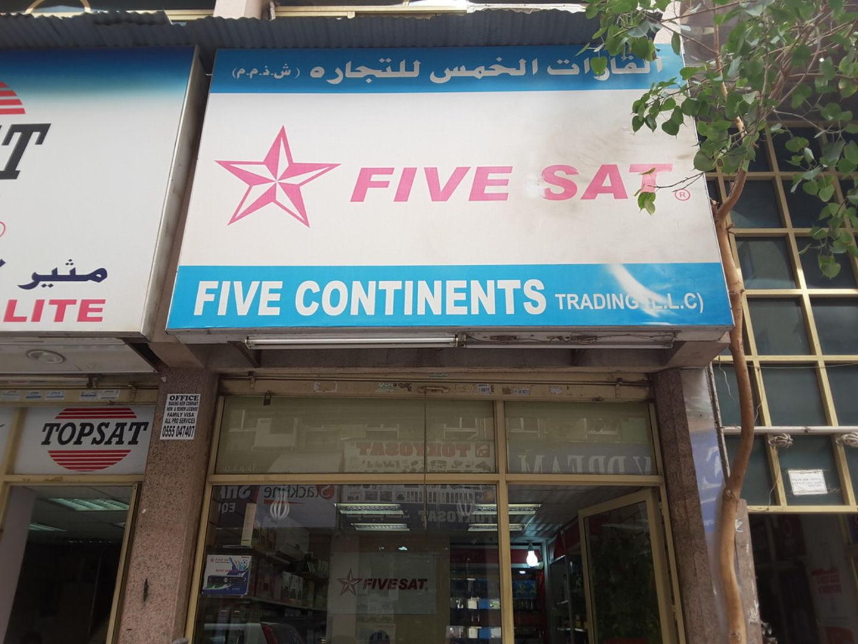 HiDubai-business-five-continents-trading-shopping-consumer-electronics-naif-dubai-2