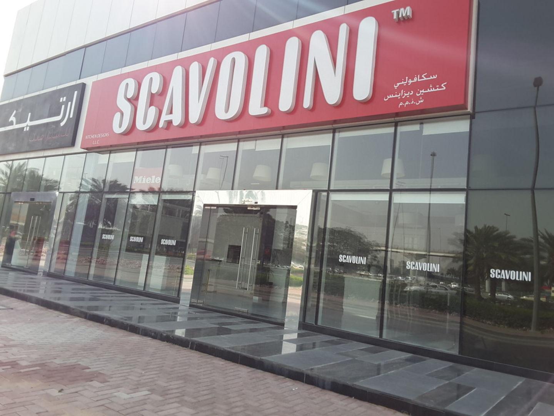 HiDubai-business-scavolini-home-kitchen-dining-al-safa-2-dubai-2