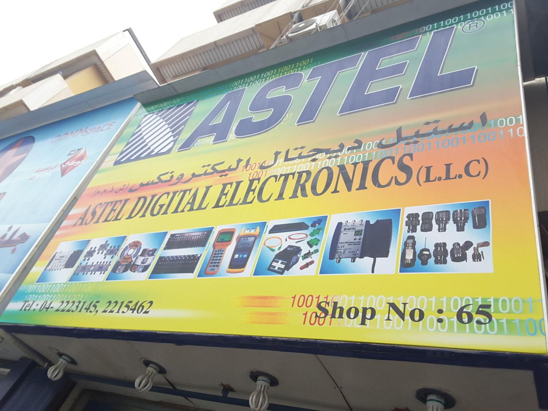 HiDubai-business-astel-digital-electronics-b2b-services-distributors-wholesalers-naif-dubai-2