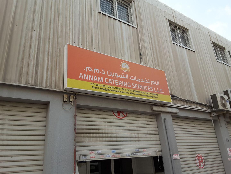HiDubai-business-annam-catering-service-food-beverage-catering-services-al-khabaisi-dubai-2
