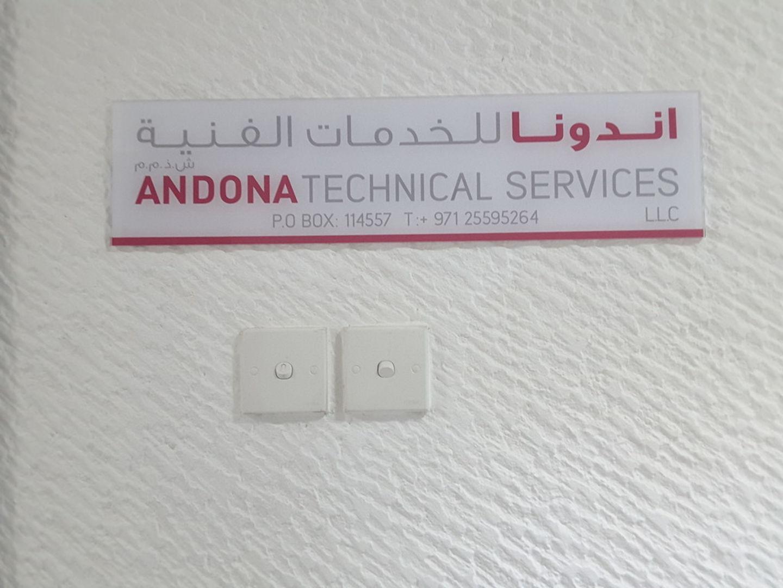 HiDubai-business-adona-technical-services-construction-heavy-industries-construction-renovation-al-barsha-1-dubai-2