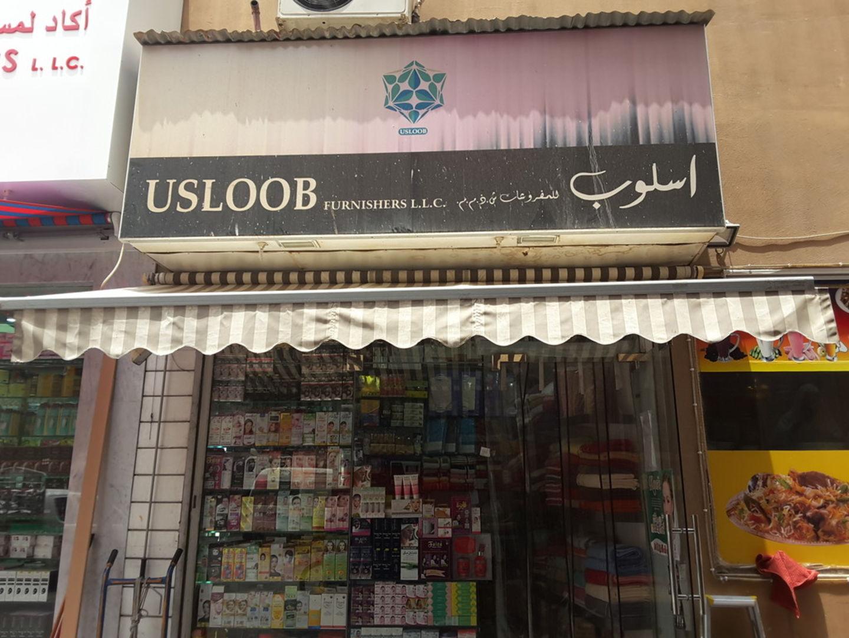 HiDubai-business-usloob-furnishers-shopping-beauty-cosmetics-stores-al-daghaya-dubai