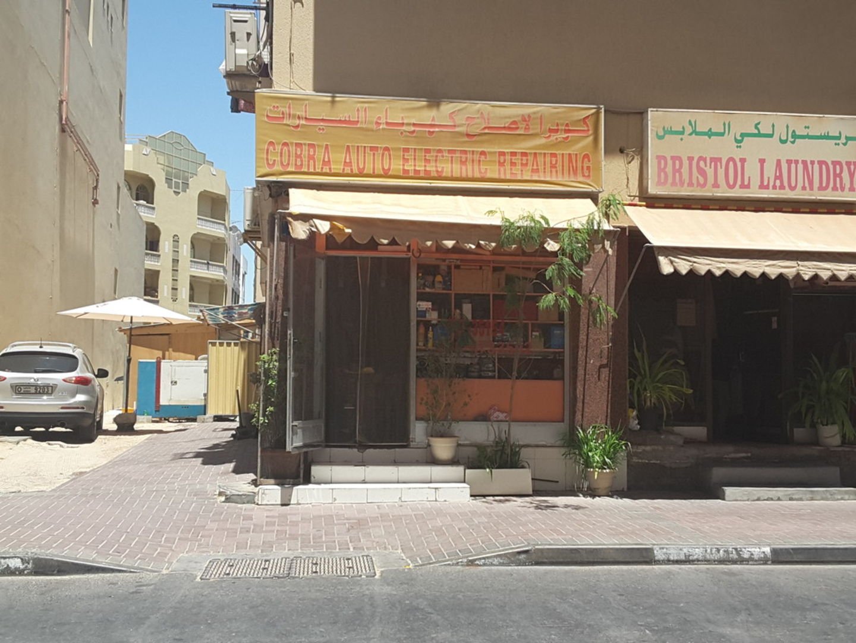 HiDubai-business-cobra-auto-electric-repairing-home-handyman-maintenance-services-meena-bazar-al-souq-al-kabeer-dubai-2