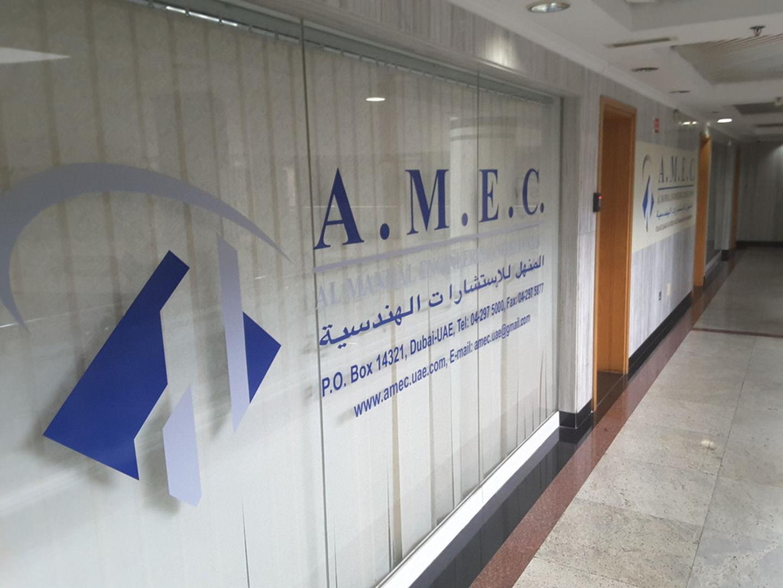 HiDubai-business-al-manhal-engineering-consultants-al-khabaisi-dubai-1