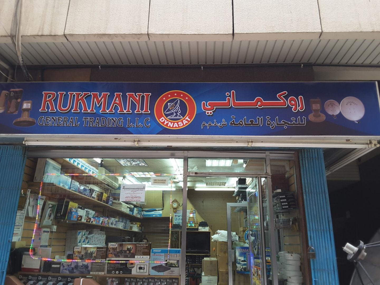 HiDubai-business-rukmani-electronics-shopping-consumer-electronics-naif-dubai-2