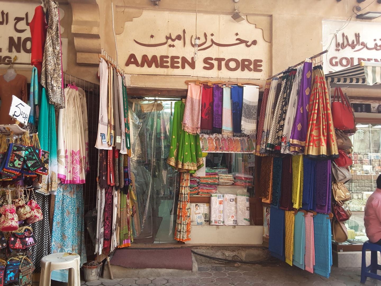 HiDubai-business-amin-store-shopping-apparel-meena-bazar-al-souq-al-kabeer-dubai-2
