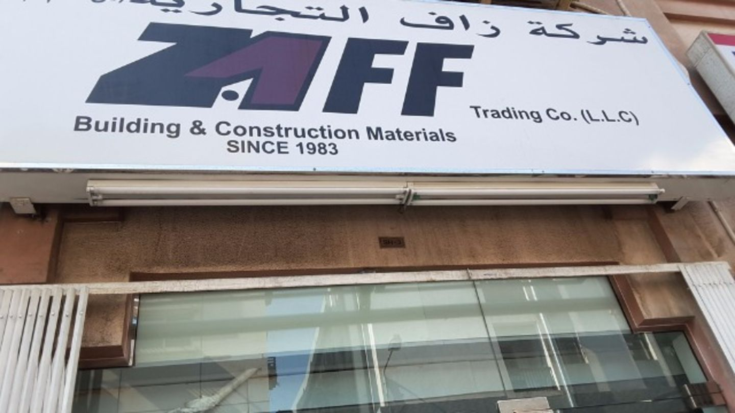 HiDubai-business-zaff-trading-home-hardware-fittings-naif-dubai-2