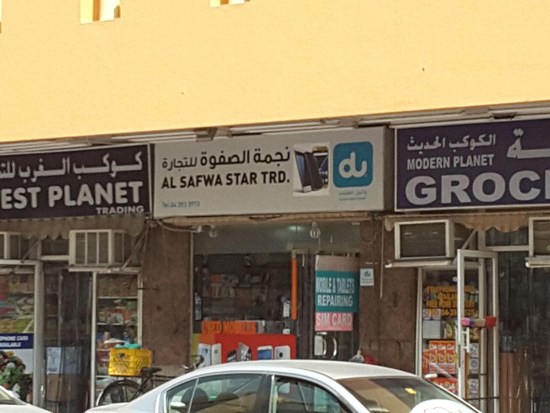 HiDubai-business-al-safwa-star-trading-shopping-consumer-electronics-al-fahidi-al-souq-al-kabeer-dubai-2