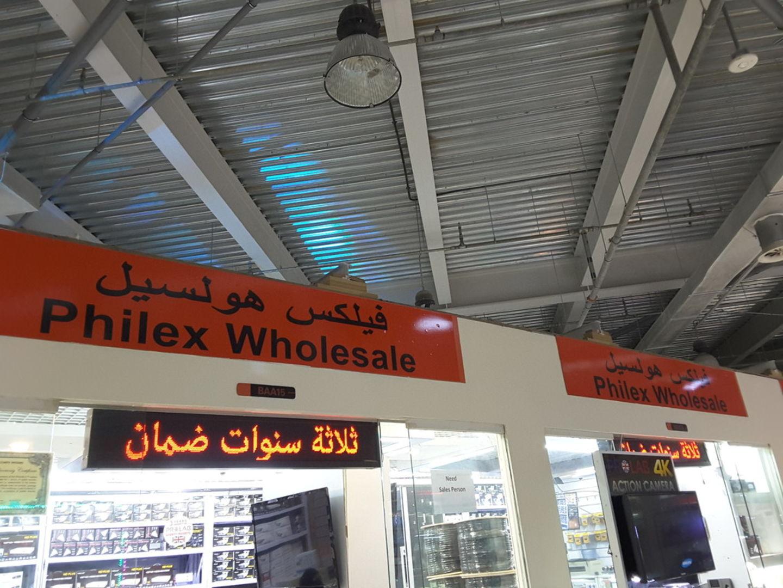HiDubai-business-philex-wholesale-b2b-services-distributors-wholesalers-international-city-warsan-1-dubai-2