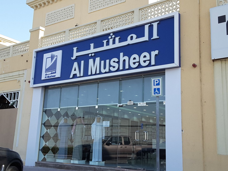 HiDubai-business-al-musheer-gulf-fashion-shopping-apparel-al-barsha-2-dubai-2
