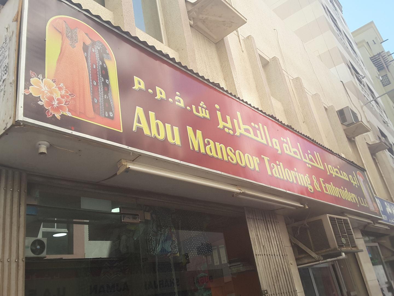 HiDubai-business-abu-mansoor-tailoring-embroidery-home-tailoring-al-murar-dubai-2