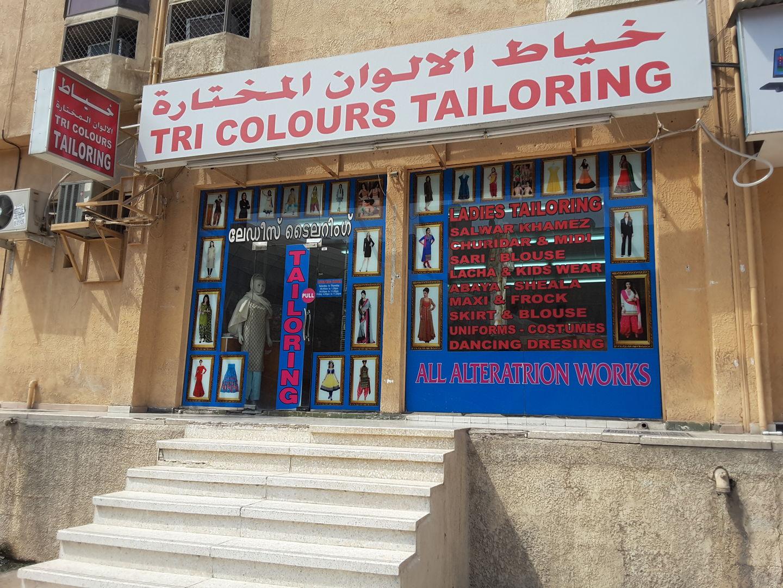 HiDubai-business-tri-colours-tailoring-home-tailoring-al-qusais-1-dubai-2