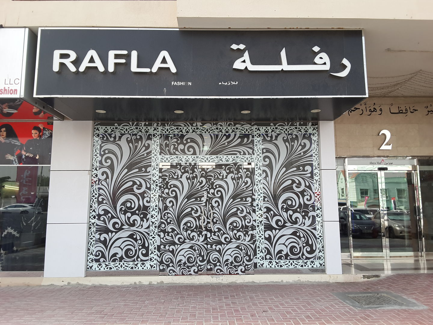 HiDubai-business-rafla-fashions-shopping-apparel-mirdif-dubai-2