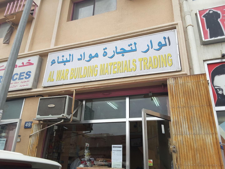 HiDubai-business-al-war-building-materials-trading-home-construction-renovation-materials-naif-dubai-2