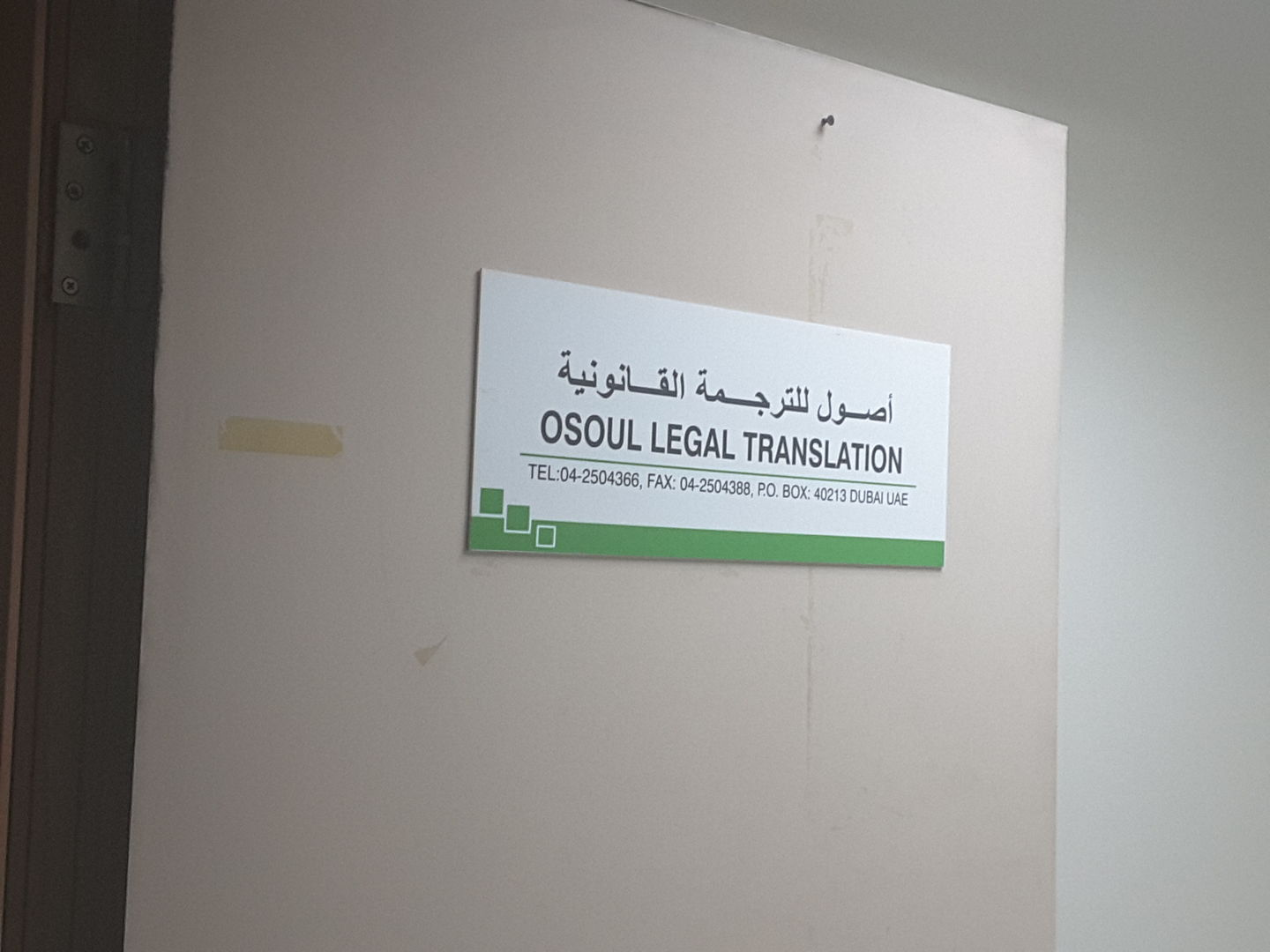 HiDubai-business-osoul-legal-translation-finance-legal-legal-services-al-rigga-dubai-2