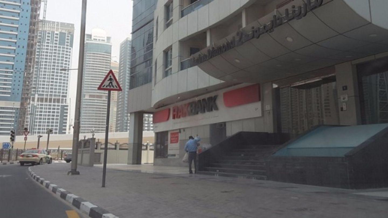 HiDubai-business-rakbank-finance-legal-banks-atms-dubai-marina-marsa-dubai-dubai-2
