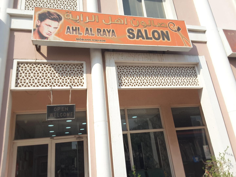 HiDubai-business-ahl-al-raya-salon-beauty-wellness-health-beauty-salons-international-city-warsan-1-dubai-2