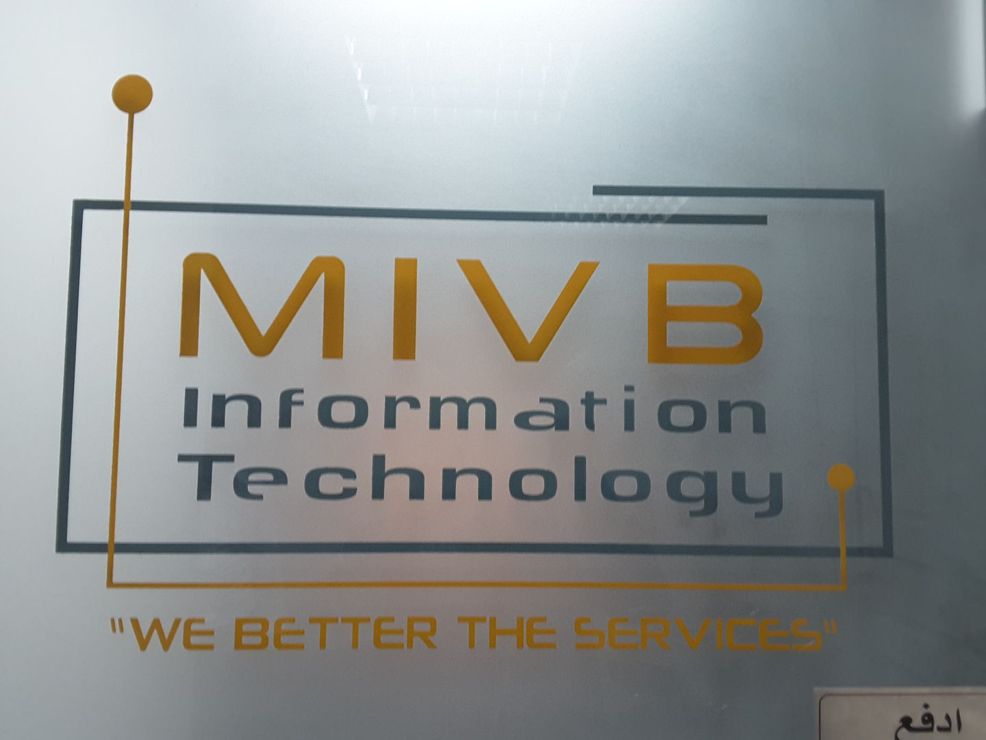 Walif-business-mivb-information-technology