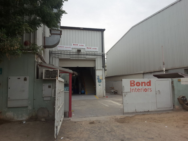 HiDubai-business-bond-furniture-industries-b2b-services-office-furniture-plants-decor-al-qusais-industrial-4-dubai-2