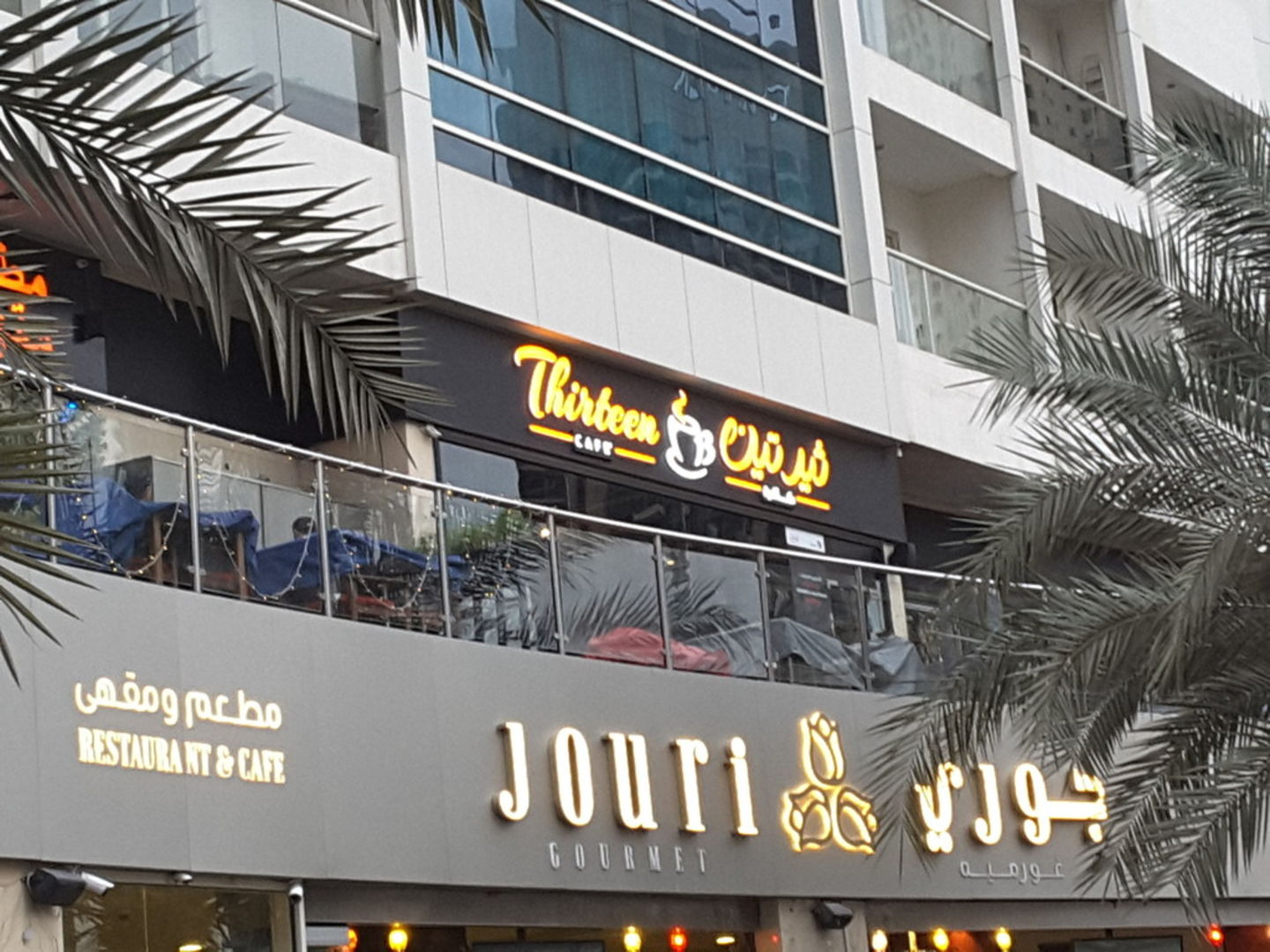 HiDubai-business-thirteen-resturant-cafe-food-beverage-coffee-shops-dubai-marina-marsa-dubai-dubai-2