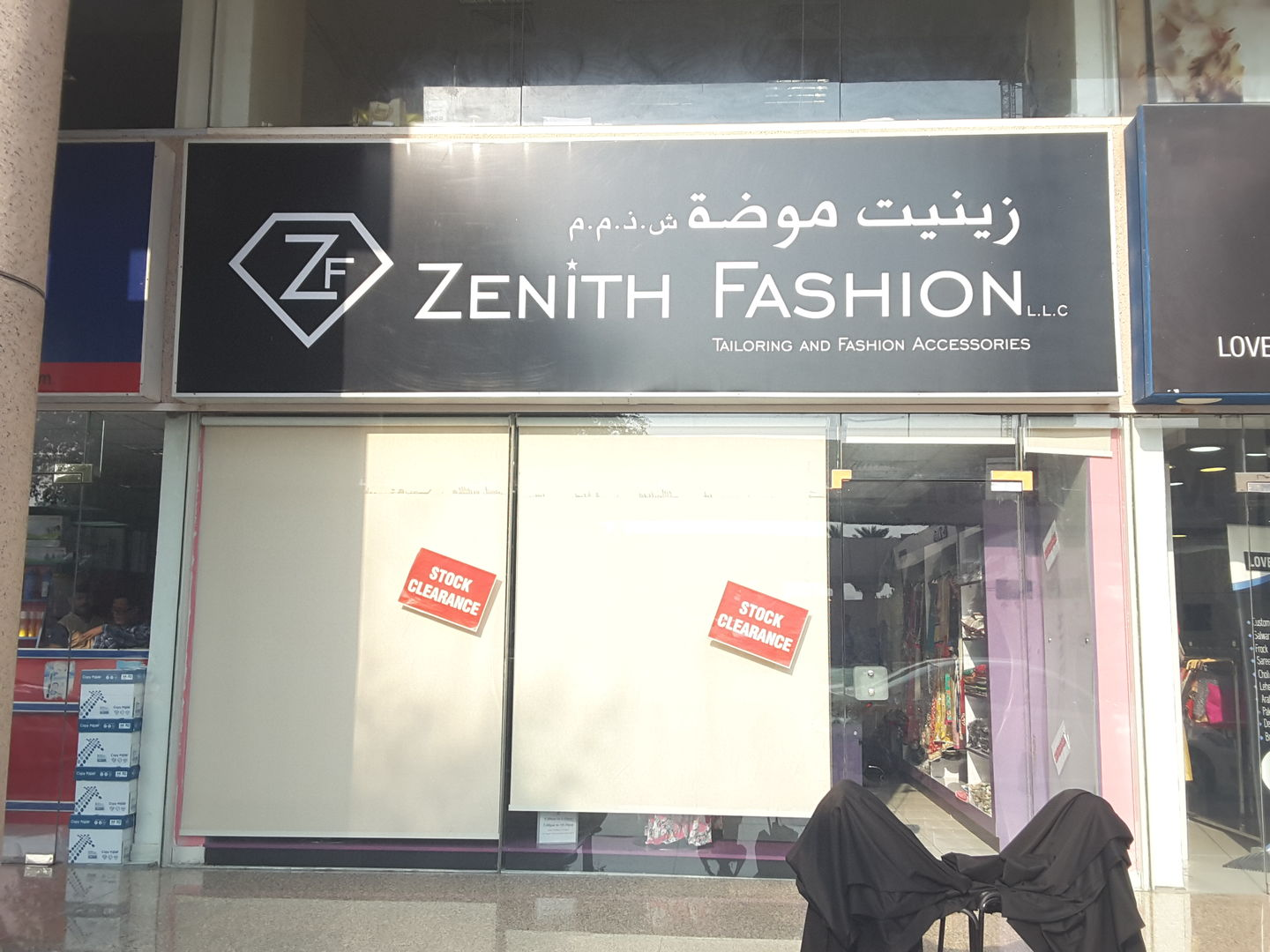 HiDubai-business-zenith-fashion-shopping-apparel-al-fahidi-al-souq-al-kabeer-dubai-2