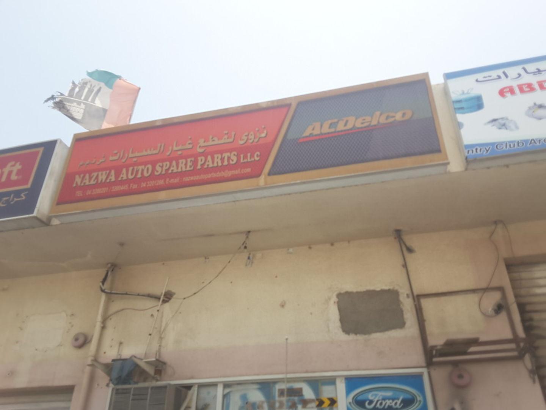 HiDubai-business-nazwa-auto-spare-parts-transport-vehicle-services-auto-spare-parts-accessories-ras-al-khor-industrial-1-dubai-2