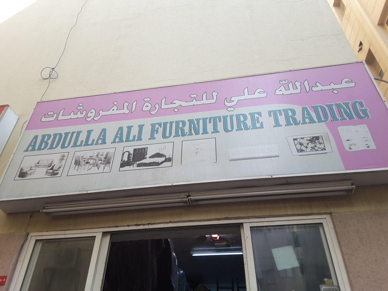 HiDubai-business-abdulla-ali-furniture-trading-b2b-services-office-furniture-plants-decor-naif-dubai-2