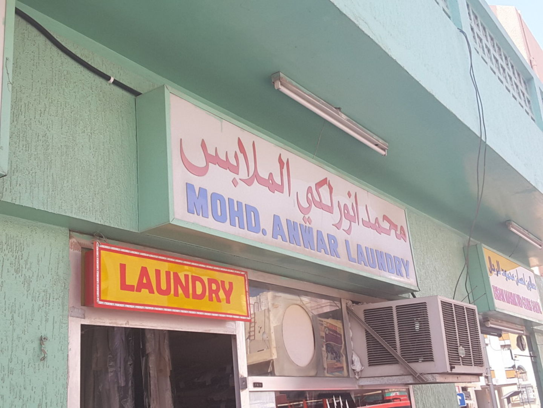 HiDubai-business-mohd-anwar-laundry-home-laundry-hor-al-anz-dubai-2