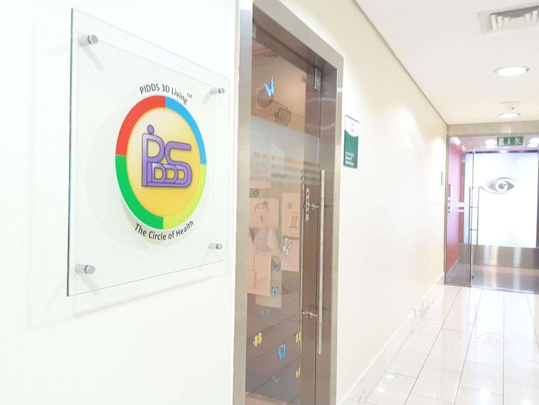 HiDubai-business-piddds-beauty-wellness-health-specialty-clinics-dubai-healthcare-city-umm-hurair-2-dubai-2